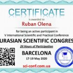 """on May 17-19, 2020 participation in the V International Scientific and Practical Conference """"EURASIAN SCIENTIFIC CONGRESS"""""""